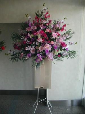 【造花スタンド】開店、開業、開院、周年祝い、お誕生日の御祝いに…