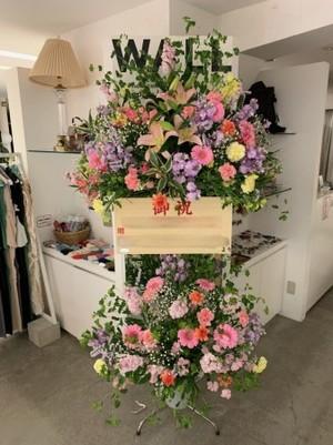 【2段式 生花スタンド】開店、開業、開院、周年祝い、お誕生日の御祝いに…