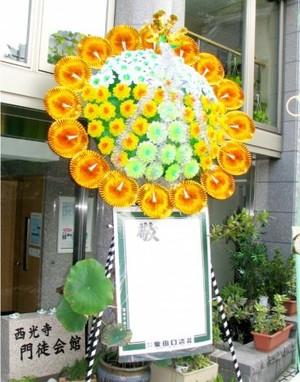 【仏事花輪】お通夜、葬儀に贈る花として一般的な花輪です。