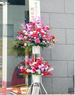 【造花スタンド】開店、開業、開院、周年祝、お誕生日の御祝いに…