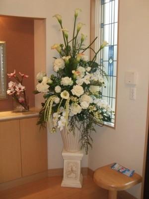 【造花アレンジメント】開店、開業、開院、周年祝い、お誕生日の御祝いに…